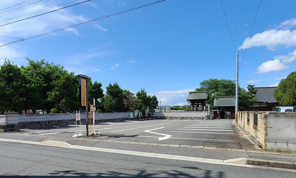 円応寺 駐車場